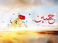 Muharram ul haram hd wallpaper