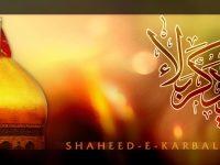 Muharram-ul-haram hd wallpapers