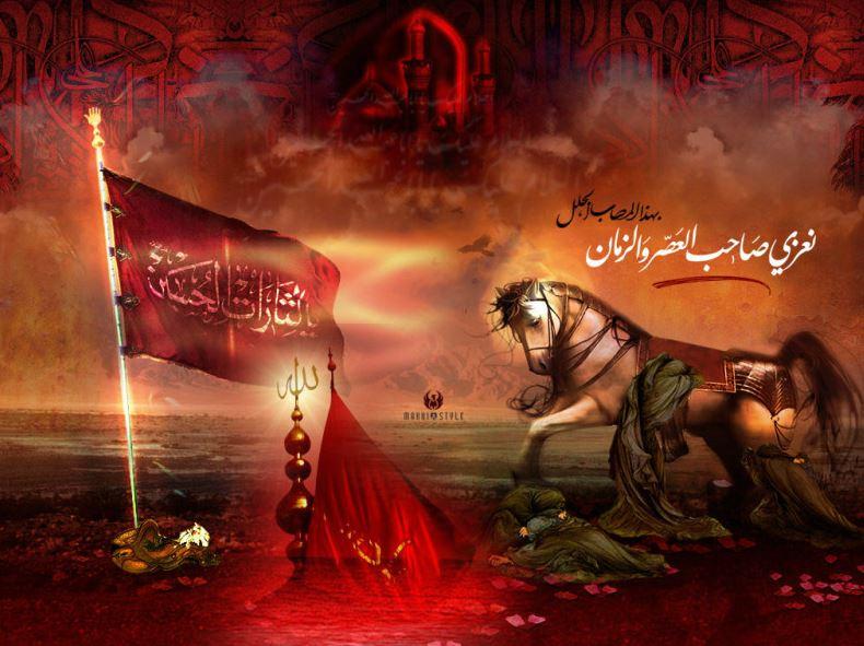 Muharram ul haram wallpaper - HD Wallpaper