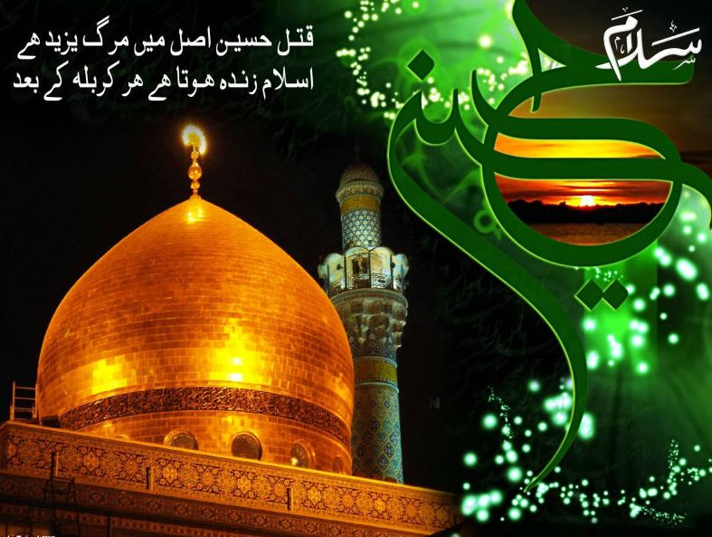 Muharram Ul Haram Wallpapers Hd Wallpaper