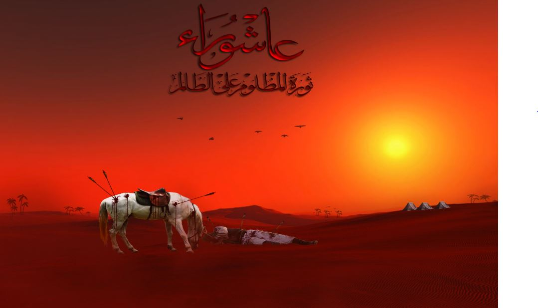 Muharram wallpapers free download
