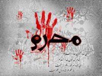 Muharram wallpapers hd