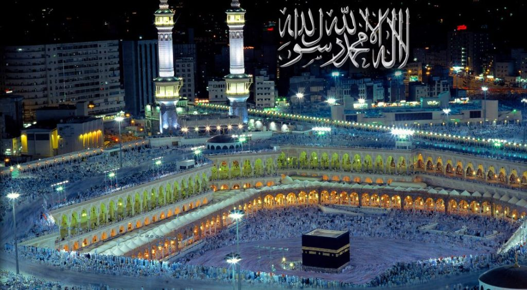 Makkah wallpaper high resolution