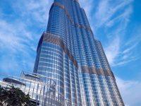 Burj Khalifa HD Wallpaper Download Free