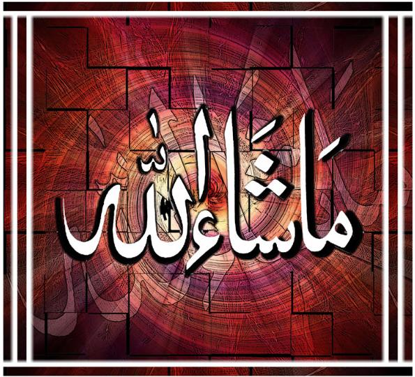 MA SHA ALLAH Wallpaper Download