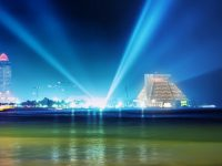 HD Doha Free Wallpaper 1080x2280