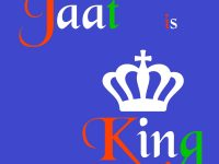 jaat_wallpaper_hd